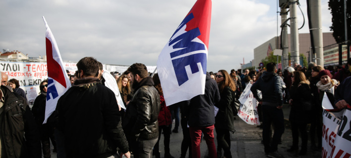 ΠΑΜΕ, φωτογραφία: EUROKINISSI/ΣΤΕΛΙΟΣ ΜΙΣΙΝΑΣ