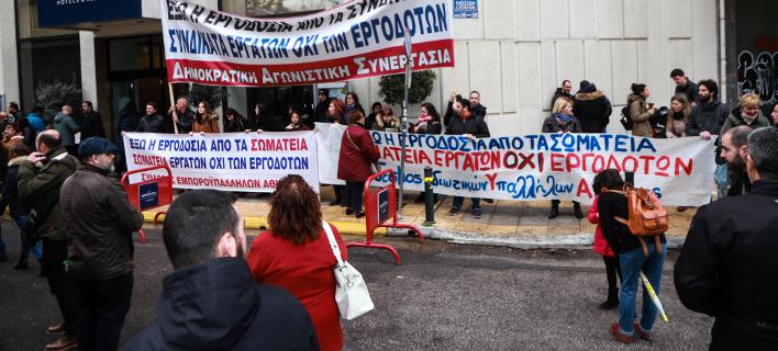 Εξω από το Συνέδριο, φωτογραφίες: EUROKINISSI/ ΓΙΩΡΓΟΣ ΚΟΝΤΑΡΙΝΗΣ