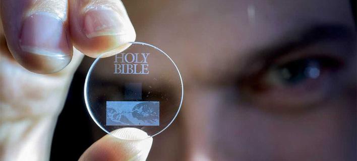 Ο νέος, πανίσχυρος αποθηκευτικός δίσκος που μπορεί να «σώσει» όλα τα δεδομένα του πλανήτη [βίντεο]