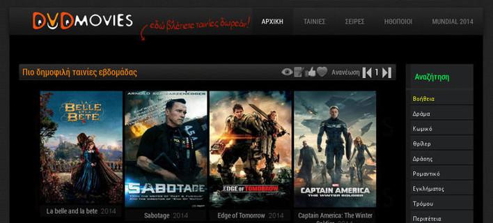«Λουκέτο» στην ελληνική ιστοσελίδα dvdmovies από την Δίωξη Ηλεκτρονικού Εγκλήματος