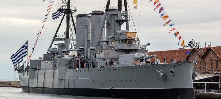 Πλοίο της χρονιάς το θωρηκτό Αβέρωφ -Αήττητο σε δύο παγκόσμιους πολέμους