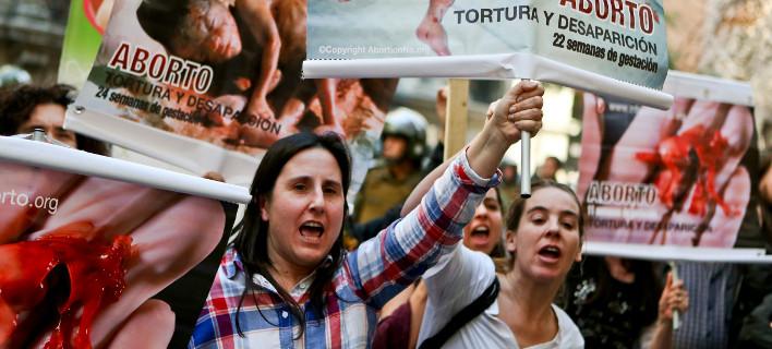 Προς αποποινικοποίηση των αμβλώσεων η Χιλή/ Φωτογραφία: Esteban Felix/ AP