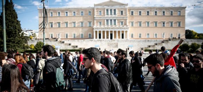 Πορεία ΑΔΕΔΥ/Φωτογραφία: Eurokinissi