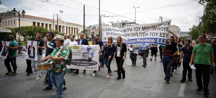 Δημόσιοι υπάλληλοι, μέλη της ΑΔΕΔΥ σε πορεία στο κέντρο της Αθήνας/Φωτογραφία αρχείου: Eurokinissi