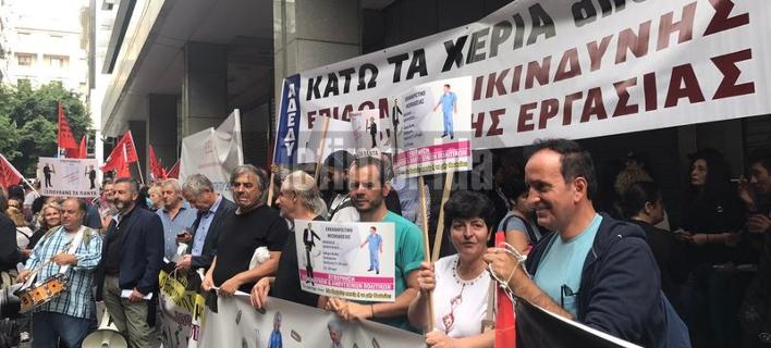 Διαμαρτυρία της ΑΔΕΔΥ