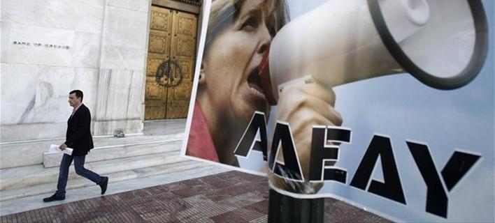 ΑΔΕΔΥ: Το πολυνομοσχέδιο στέλνει στον Καιάδα την κοινωνική ασφάλιση