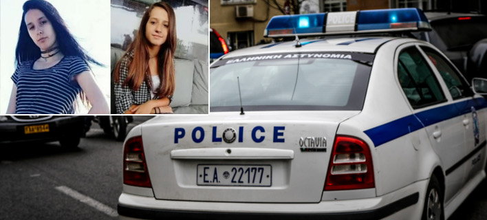 Οι δύο αδελφές που είχαν εξαφανιστεί από το Δήλεσι καταγγέλλουν ενδοοικογενειακή βία