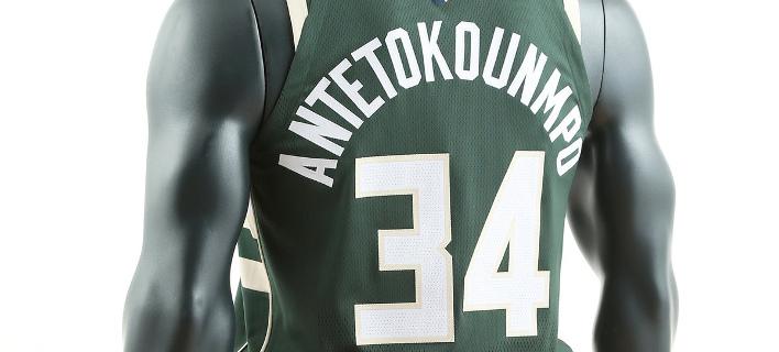 Φωτογραφία: Milwaukee Bucks/Τwitterσ