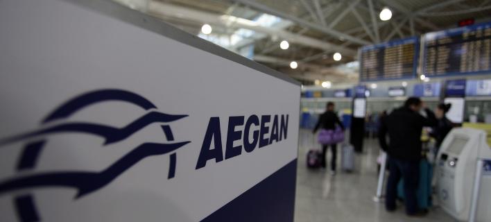 Στα 32,2 εκατ. ευρώ τα κέρδη της Aegean το 2016