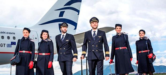 Νέα μεγάλη διάκριση για την Aegean Airlines -4η σε όλη την Ευρώπη