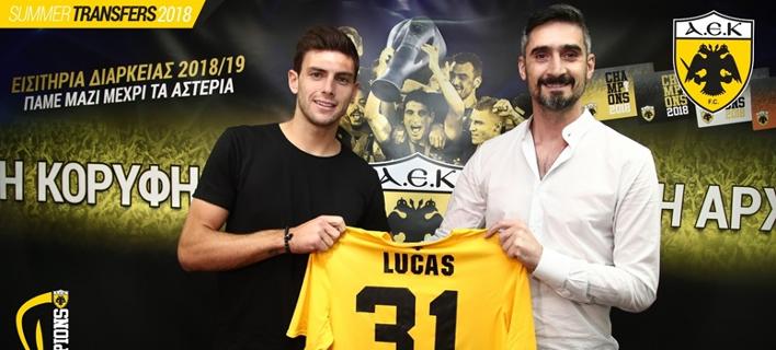 Φωτογραφία: AEK FC