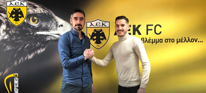 Νίκος Λυμπερόπουλος και Ελντερ Λόπες /Φωτογραφία: AEKFC