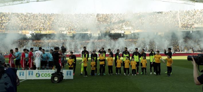 Super League: Με κόσμο το ντέρμπι ΑΕΚ-Ολυμπιακός την 5η αγωνιστική