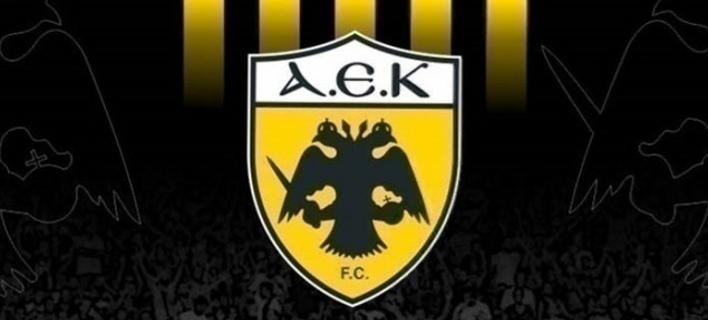 Φωτογραφία: ΑΕΚ FC