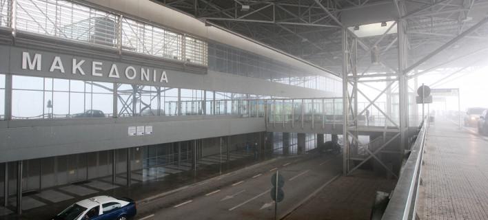 Το ελληνικό Δημόσιο παραπέμπει σε διαιτησία τη Fraport
