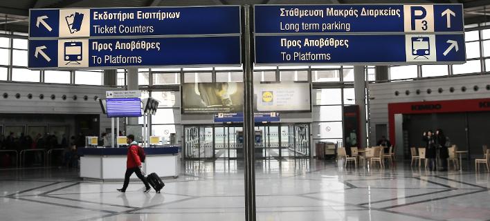 Το προφίλ του σύγχρονου Ελληνα μετανάστη: Μορφωμένος - Φεύγει λόγω αναξιοκρατίας και διαφθοράς