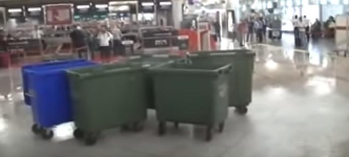Το πλημμυρισμένο αεροδρόμιο της Κωνσταντινούπολης