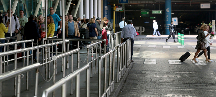 Πορτογαλία: Επιβάτης συνελήφθη διότι μετέφερε κοκαΐνη σε... «ψεύτικους γλουτούς» [εικόνα]