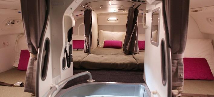 Αυτά είναι τα κρυφά δωμάτια των αεροσυνοδών στα αεροπλάνα -Κρεβάτια και χαλάρωση [εικόνες]