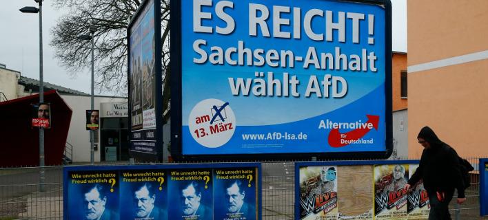 Γερμανία: Στο 16% σκαρφάλωσε το ακροδεξιό AfD -Τρομάζει η ανοδική πορεία του