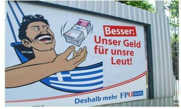 η προκλητική αφίσα της Γερμανίας για την Ελλάδα