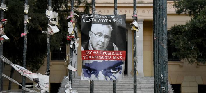 ΣΤΟ ΣΥΝΤΑΓΜΑ ΤΟ ΣΥΛΛΑΛΗΤΗΡΙΟ Κόντρα για τις αφίσες και το συλλαλητήριο της Κυριακής -Πόλωση και διχασμός