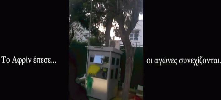 Βίντεο: Η στιγμή που ο Ρουβίκωνας κάνει την επίθεση στο τουρκικό προξενείο