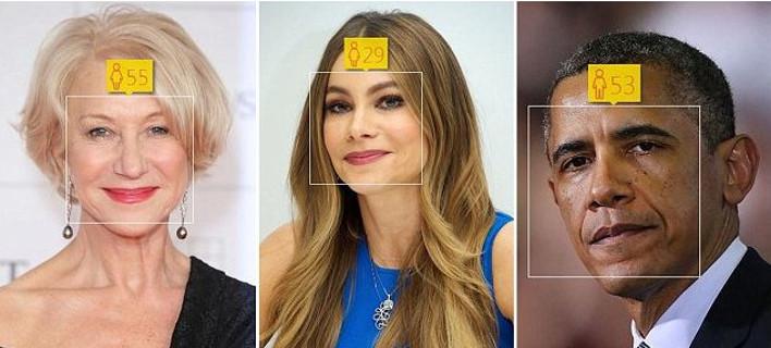 Απίστευτη εφαρμογή: Βρείτε πόσων χρονών είναι οι φίλοι, οι γνωστοί σας αλλά και οι διάσημοι [εικόνες]