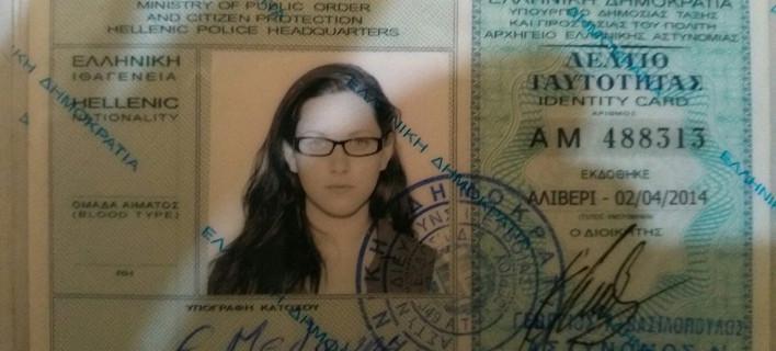 Συνελήφθη η Αγγελική της υπόθεσης Ξηρού