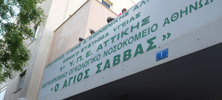 Ξεδιάντροπη ληστεία στον Αγιο Σάββα: Εκλεψαν εργαλεία αξίας 400.000 ευρώ