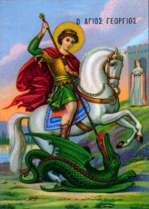 Αποτέλεσμα εικόνας για αγιος γεωργιος
