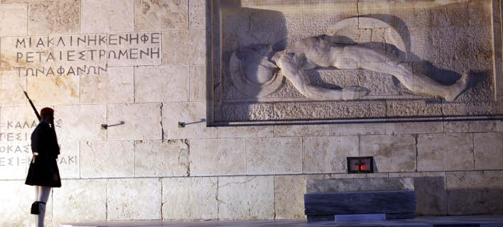 Μνημείο Αγνώστου Στρατιώτη/Φωτογραφία: EUROKINISSI/ΓΙΩΡΓΟΣ ΚΟΝΤΑΡΙΝΗΣ