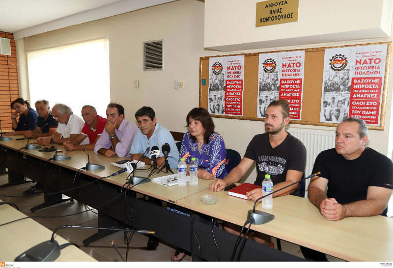 Από τη συνέντευξη τύπου της Πανελλαδικής Επιτροπής Αγροτικών Μπλόκων ενόψει του συλλαλητηρίου του ΠΑΜΕ/Φωτογραφία: Eurokinissi