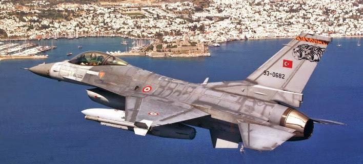 Tούρκικο αεροσκάφη/ Φωτογραφία: Aρχείου