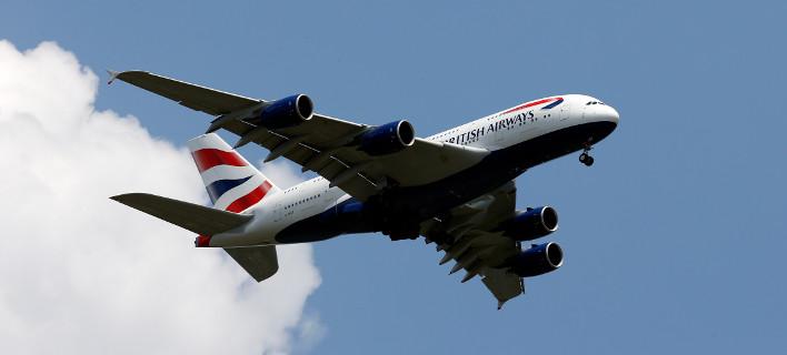 Σημάδευαν με λέιζερ αεροπλάνο στην Κω/ Φωτογραφία: Alex Brandon/AP