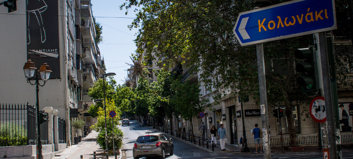 Δρόμος στην Αθήνα / Φωτογραφία: Eurokinissi