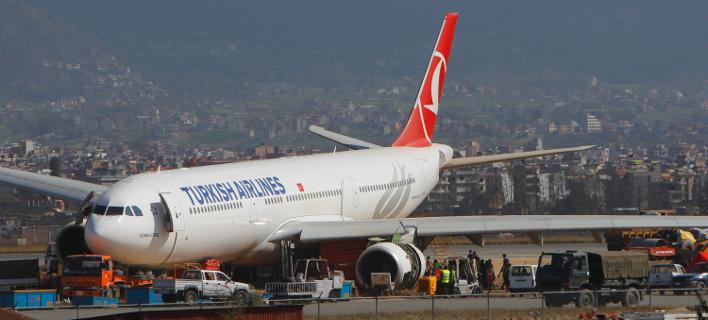 Φωτογραφία: AP/ Η Τουρκία εξέδωσε ταξιδιωτική οδηγία για τις ΗΠΑ