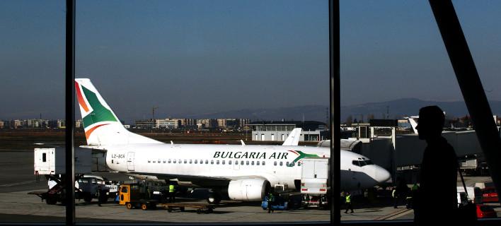 Αεροδρόμιο Βουλγαρία/ Φωτογραφία AP images