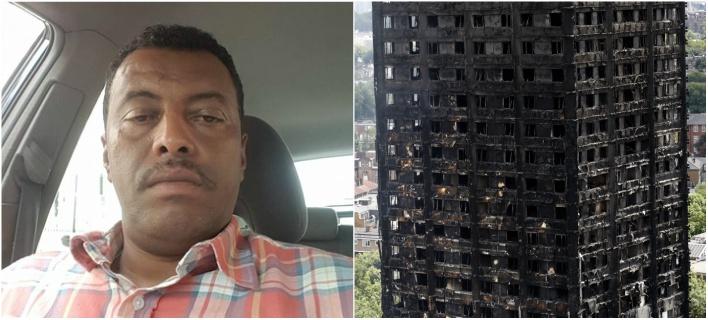 Λονδίνο: Από το διαμέρισμα αυτού του Αιθίοπα ταξιτζή ξεκίνησε η πύρινη κόλαση -Πήρε φωτιά το ψυγείο του [εικόνες]