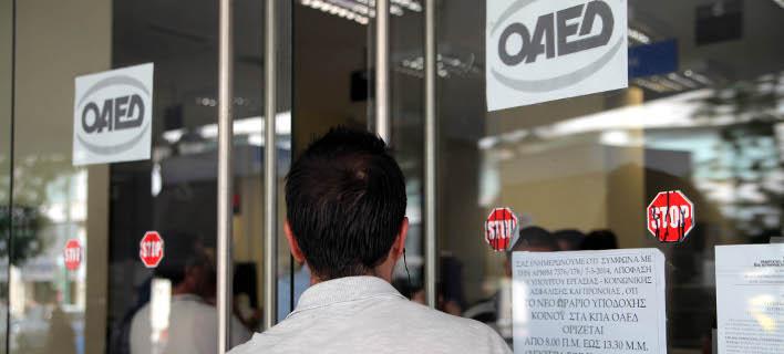 προσλήψεις ανέργων/Φωτογραφία: Eurokinissi