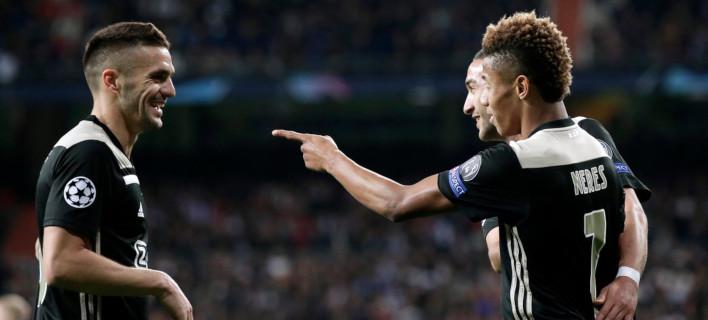 Ο Αγιαξ κέρδισε εντυπωσιακά στη Μαδρίτη με 4 γκολ