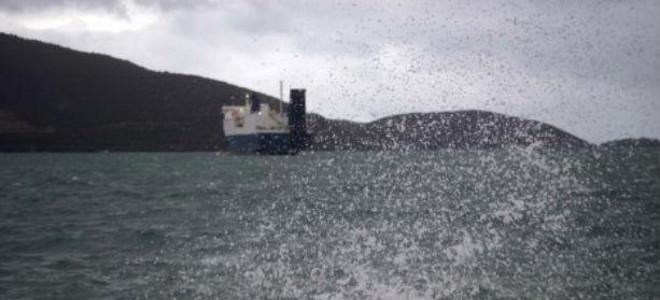Φορτηγό πλοίο με 21 άτομα πλήρωμα πλέει ακυβέρνητο ανοικτά της Κέας