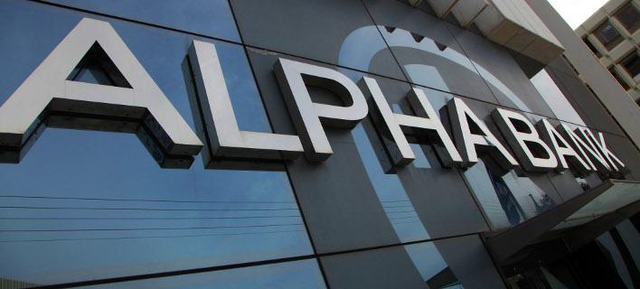 Alpha Bank: Οι κίνδυνοι που ελλοχεύουν για την ανάπτυξη επειδή αργεί η αξιολόγηση
