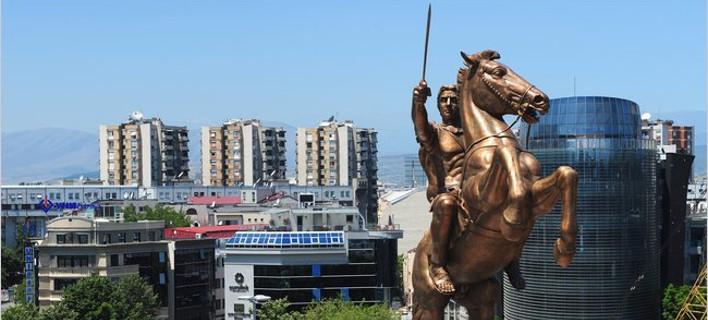ΤΑ ΣΚΟΠΙΑ ΕΓΙΝΑΝ Η ΠΡΩΤΕΥΟΥΣΑ ΤΟΥ ΚΙΤΣ Guardian: Ο Μ. Αλέξανδρος και η Αμφίπολη οξύνουν τα πάθη σε Ελλάδα και Σκόπια