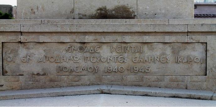 To Ηρώο με τα οστά Ελλήνων Ικάρων που έπεσαν στη Μέση Ανατολή κατά τη διάρκεια του Β΄ Παγκοσμίου Πολέμου