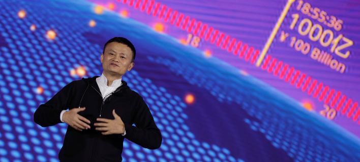 O πρόεδρος της Alibaba, Τζακ Μα/Φωτογραφία: ΑΡ