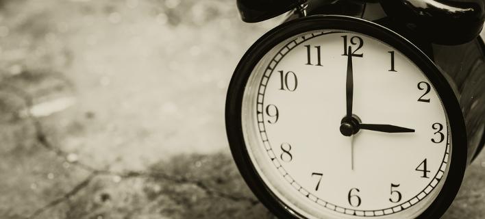 Την Κυριακή αλλάζει η ώρα -Χάνουμε μία ώρα ύπνου