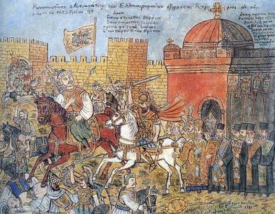 29 Μαϊου 1453: Όταν «η Πόλις εάλω....» | iefimerida.gr 2