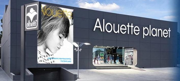 Η εταιρεία παιδικών ενδυμάτων Alouette