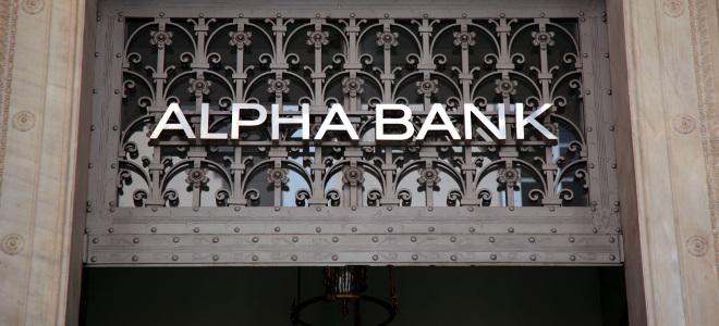 ALPHA BANK: «Όχι άλλα βάρη στη μεσαία τάξη, πολεμήστε τη φοροδιαφυγή»